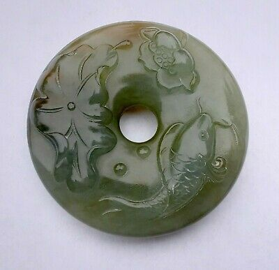 Fine Natural Chinese Bi Color Jade Carved Koi Fish Lotus Disc Coin Shape