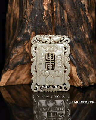 6.4cm China natural Old HeTian Jade Hand-carved Dragon Pendant Amulet AJJO