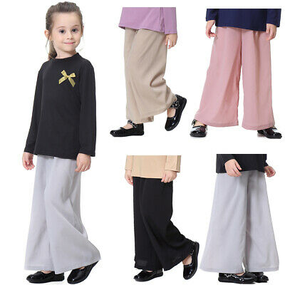 Childrens Kids Girls Palazzo Wide Leg Trouser Elasticated Waist Casual Pants New