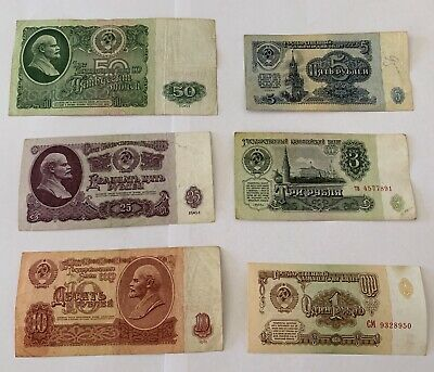 Bulk Of 6 Vintage Russian Money Banknotes 50, 25, 10, 5, 3,1 Rubles Paper Money