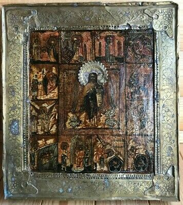 "Antique 18c Russian Hand Painted Wood Icon ""John the Baptist in the Life"" RAR"