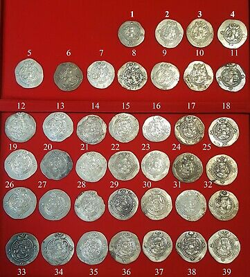 Sasanian 39coins complete ALL YEARS  Khusro II FROM YEAR 1- 39