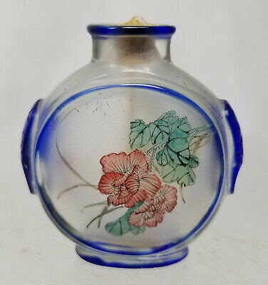 Antique Vintage Chinese Reverse Inside Painted Snuff Bottle Peking GLass Floral