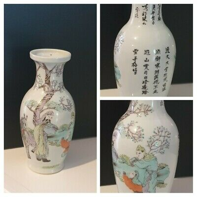 Ancien Exceptionnel Rare Vase en porcelaine Chinois Chine CHINESE WU SHUANG PU ?