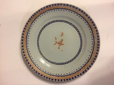 18c Antique chinese export hand painted plate 9''