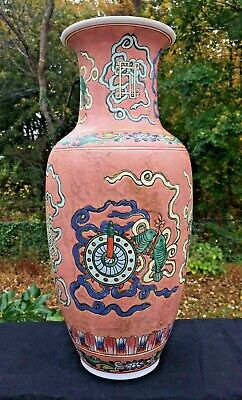 Large Chinese Porcelain Vase Qing Dynasty Mark