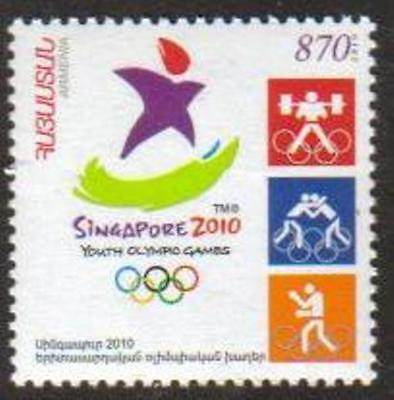 Armenia Stamps MNH #507, Singapore Youth Olympic Games. Scott #848