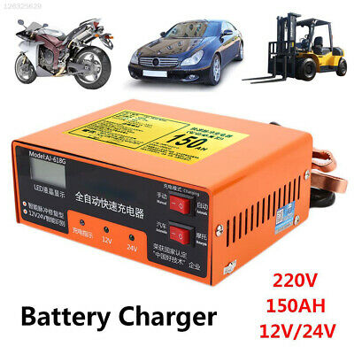 D057 130W Car Battery Charger Battery Charger PWM Charging Kit Accessories