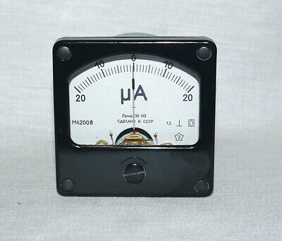 ANALOG PANEL MICRO AMPER METER DC 20 - 0 - 20 uA , USSR RARE , lot of 1 pcs