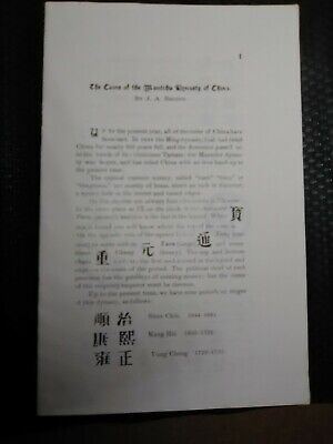 The Coins of the Manchu Dynasty of China by J A Brudin Free Post Australia