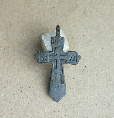 RARE 17th CENTURY ORTHODOX *OLD BELIEVERS* BRONZE CROSS with PRAYER