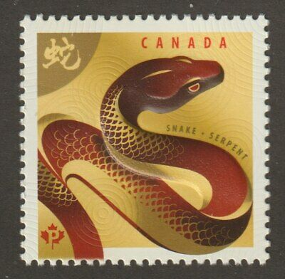 Canada 2013 #2599 Lunar New Year – Year of the Snake - MNH