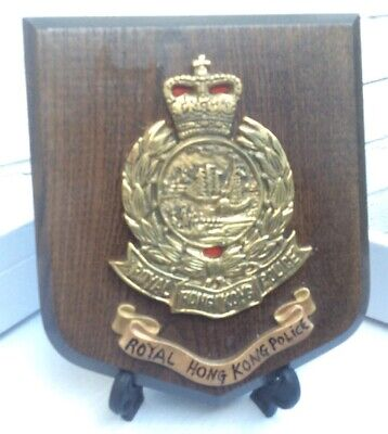 Vintage Brass Royal Hong Kong Police Wall Plaque, Shield Crest