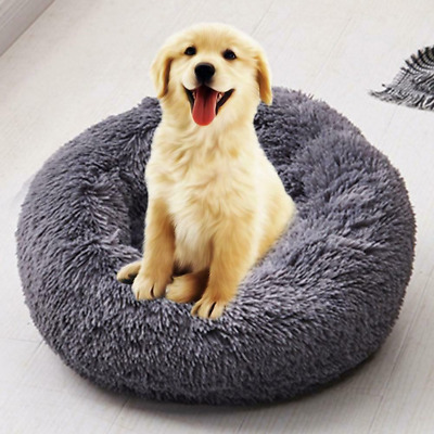 Pet dog cat kennel donut bed round nest warm soft plush comfortable sleeping
