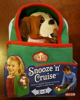 The Elf on the Shelf Elf Pets Snooze 'n' Cruise Soft Carrier/Bed Brand New