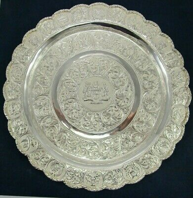 """Sterling Silver Armorial Malaysia 13 States Coat of Arms Repousse 10"""" Tray w/Box"""