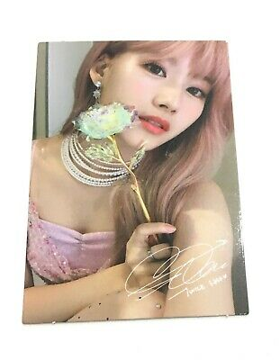 TWICE SANA 8th Mini Album Feel Special Official Photocard SANA KPOP B