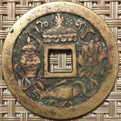 Small Chinese Amulet Pendant Coin, Charm Bronze Coin, Taoist, China.