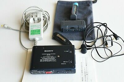 Sony MZ-R30  Walkman Minidisc  (Japan version)