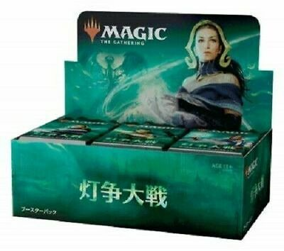 War of The Spark Booster Box JAPANESE MTG Factory Sealed NEW - IN STOCK!