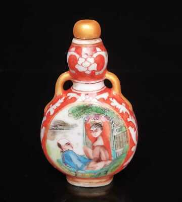 Collectible Handmade Painted Porcelain Cloisonne Snuff Bottles Exquisite 06