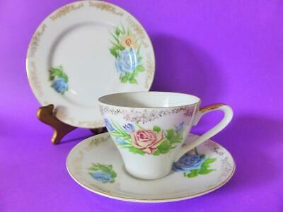 Gold Chintz Floral Tea Cup Trio, Vintage 1960's Japanese Teacup, Saucer + Plate