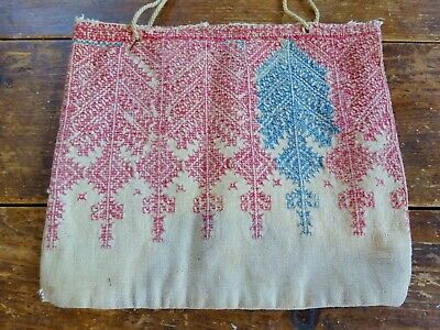 An Early to Mid 20th C Greek Island Embroidery Cotton Bag