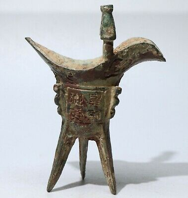 Chinese bronze Carved  jue tripod cup  statues height 10.2cm