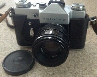 VINTAGE ZENIT-B  35 mm FILM CAMERA,HELIOS 44-2 LENS,LEATHER CASE