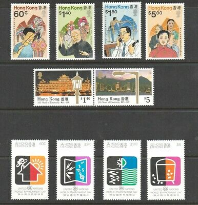 HONG KONG 1990s SELECTED UNMOUNTED MINT STAMPS & SE-TENANT ELECTRICITY PAIR