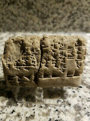 Mesopotamian cuneiform clay tablet Old Babylonian Period, 2000 to 1600 BCE.