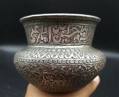 Persian Old Safavid Empire Antique Tint Copper Bowl With Islamic Wrriten