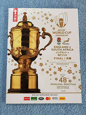 2019 - RUGBY WORLD CUP FINAL PROGRAMME - ENGLAND v SOUTH AFRICA - V.G CONDITION
