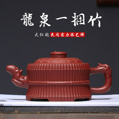 yixing teapot 9oz Dahongpao Traditional chinese kung fu Tea pot taichi bamboo