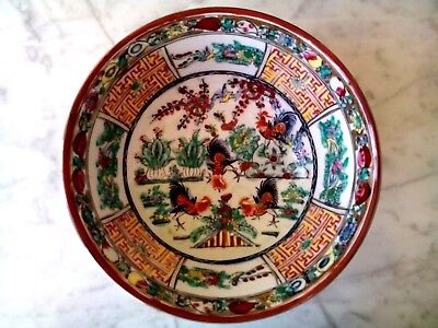 Beautiful Antique Chinese Hand Painted Flowers Ruster Famile Rose Bowl