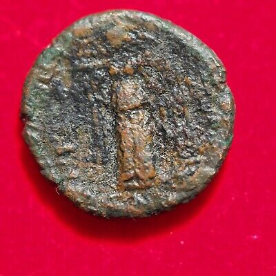 Ancient Greek bronze coin for identification - Lot #1132