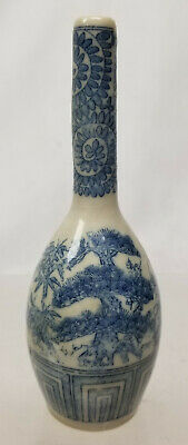 Antique Style Vintage Japanese Chinese Small Transferware Blue and White Vase