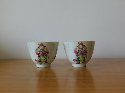 c.19th - Antique Chinese Famille Rose Daoguang Wu Shuang Pu wine cups - Pair