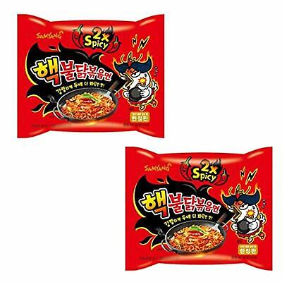Samyang Extremely Double Spicy Ramen 2 packs Hot Spicy Fire Noodle Spiciest H...