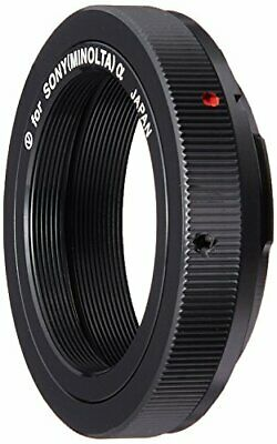 Vixen astronomical telescope camera adapter Tring Sony α(N) 37303-1