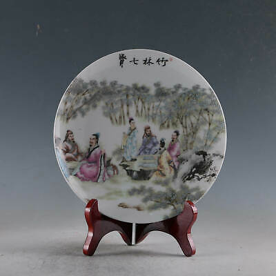 "Chinese Porcelain Handmade ""The Seven Sages Of The Bamboo Grove"" Plate Made By T"