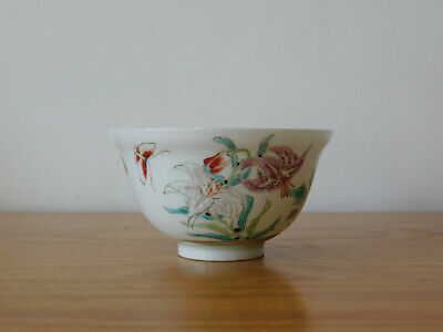 c.19th - Antique Chinese Famille Rose Egg Shell Porcelain Cup