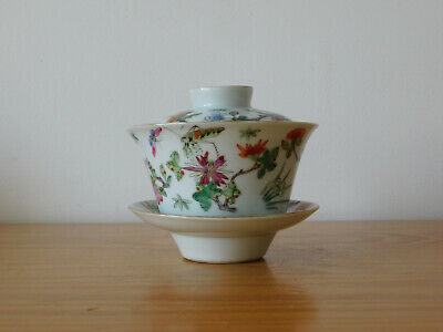 Antique Chinese Famille Rose Porcelain Cup with Stand and Lid - Daoguang Mark