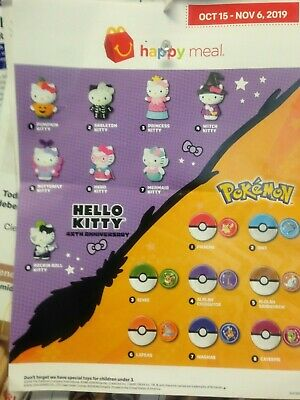 Mcdonald's 2019 Pokemon Complete Set 1-8 Launcher And Disc Only ( No Cards ) New