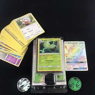 Pokemon Guardians Rising Wishiwashi-GX #151/145 Secret Rare Card + Bonus Lot