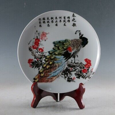 """Chinese Porcelain Handmade """"Spring Song"""" Plate Made By The Royal Of Qianlong XPZ"""