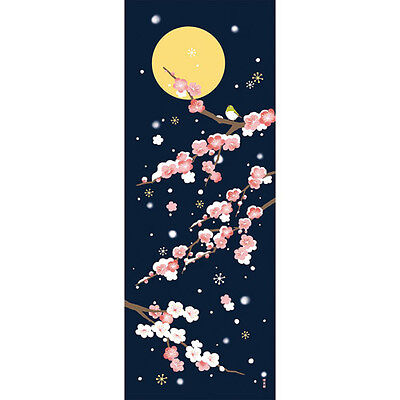 Japanese traditional towel TENUGUI MOON PLUM  NEW COTTON MADE IN JAPAN (HA)