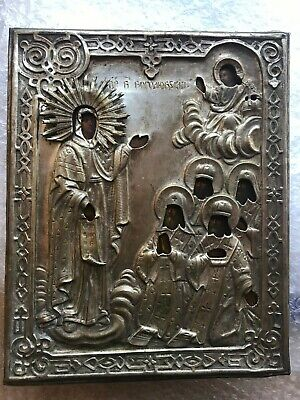 """Antique 19c Russian  Hand Painted Wood Icon """"Mother of God Bogolyubskaya"""""""
