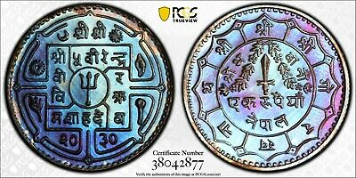 1973 Nepal 1 One Rupee Pcgs Pr67 Proof Monster Toned Only 5 Graded Higher (Dr)