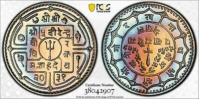 1974 Nepal 50 Paisa Pcgs Pr68 Proof Finest Known Worldwide Rainbow Toned Bu (Dr)